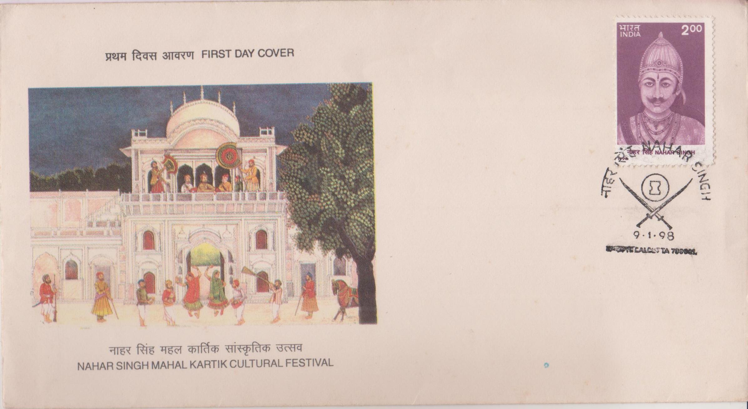 Kartik Mela at Nahar Singh Mahal, Ballabhgarh