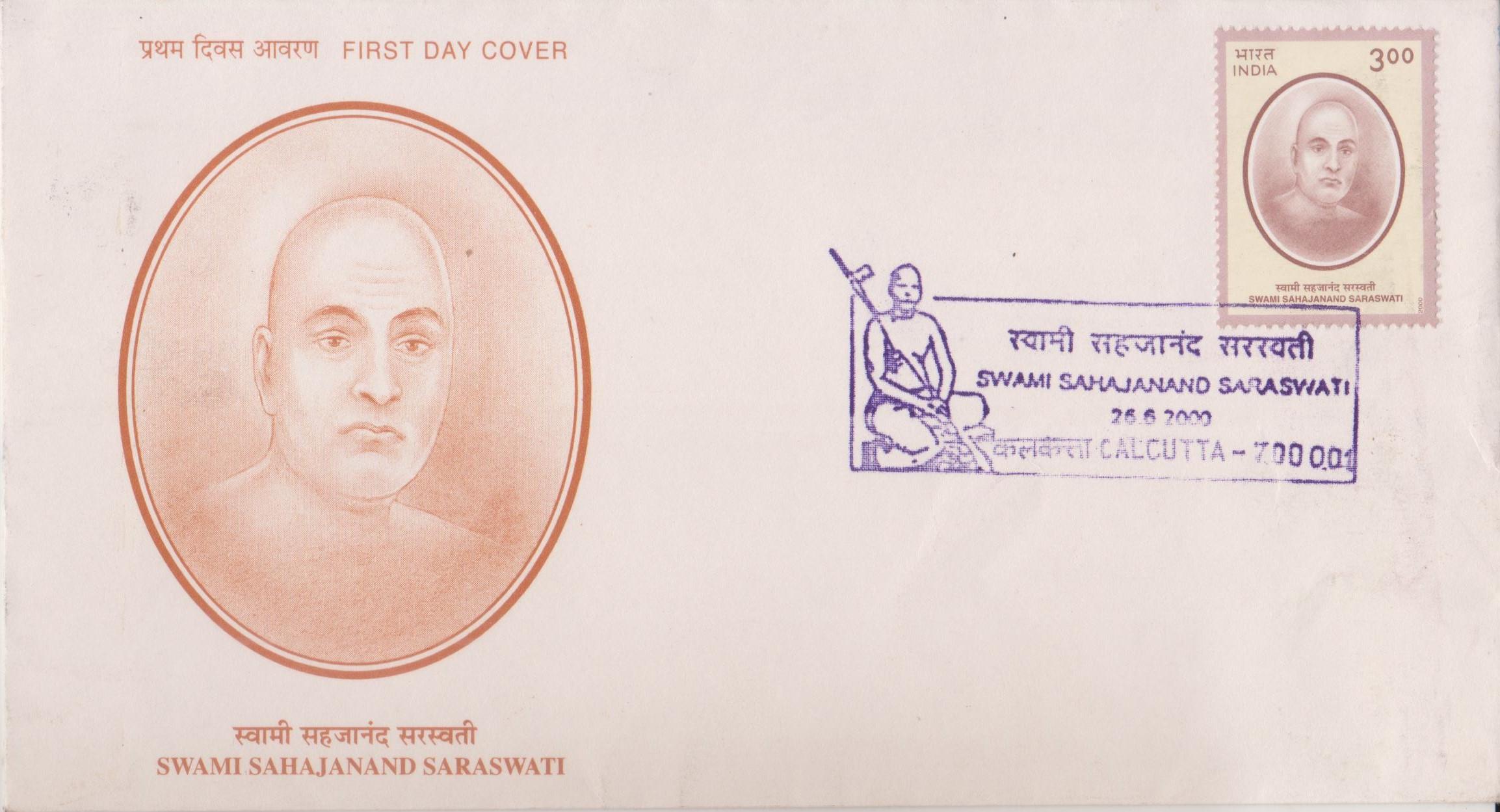 All India Kisan Sabha (AIKS), Uttar Pradesh