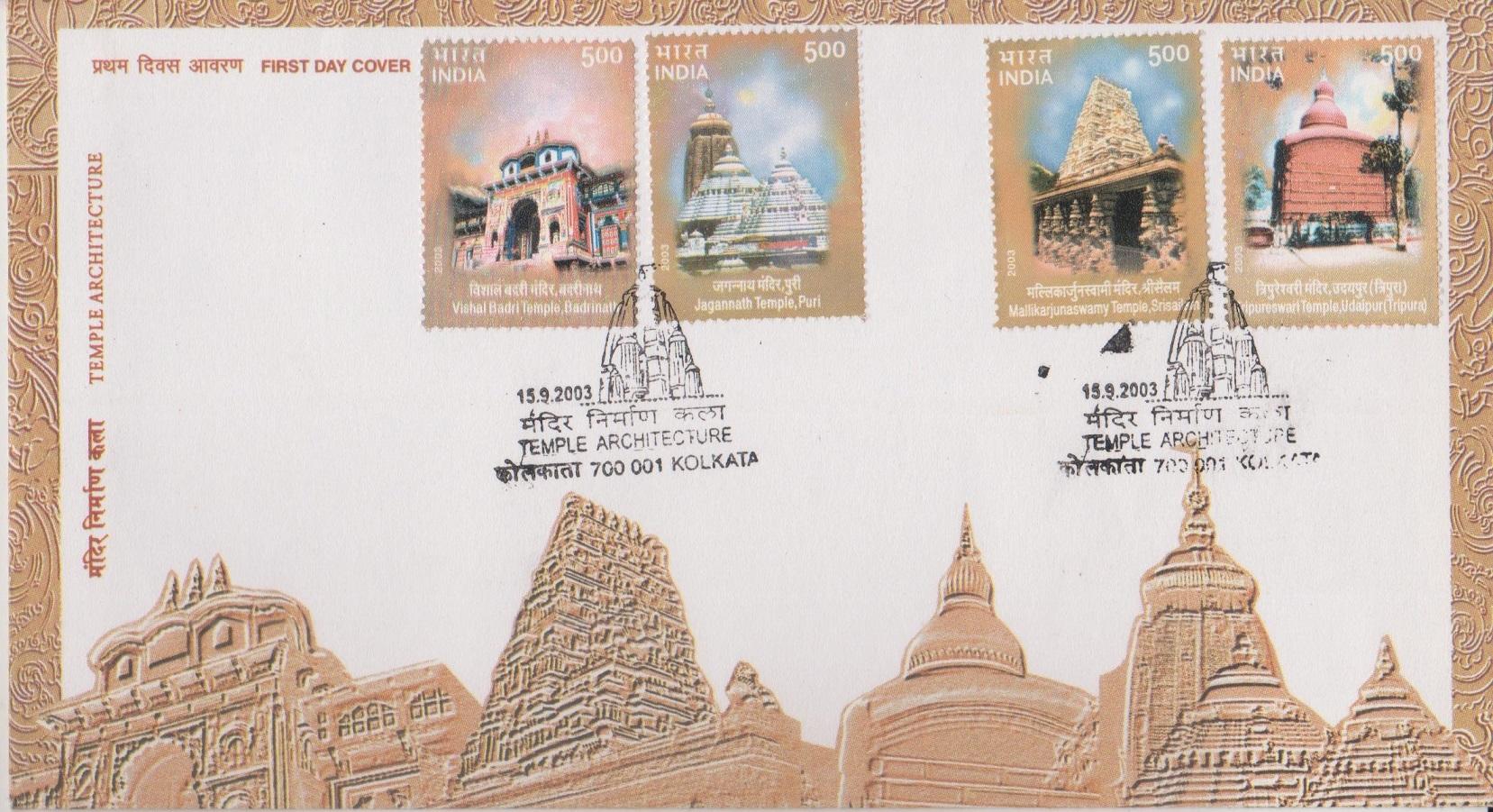 Badrinarayan, Mallikarjuna Jyotirlinga, Tripureswari & Puri Temple