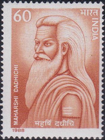 Dadhyanga, maker of Vajra