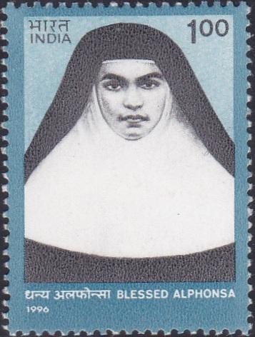 Saint Alphonsa (Anna Muttathupadathu) : അൽഫോൻസാമ്മ