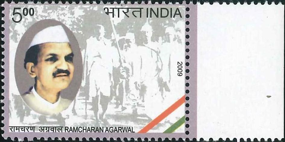 लाला राम चरण अग्रवाल : Scene of Satyagraha with Mahatma Gandhi