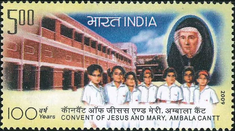 CJM : Ambala Cantonment (Catholic Church in Haryana)
