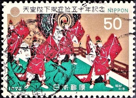 Emperor Hirohito's Accession to the Throne