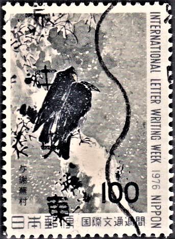 Japan on International Letter Writing Week 1976