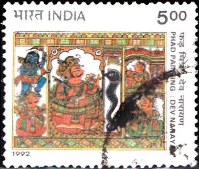 'Dev Narayan Ki Phad' by Shrilal Joshi