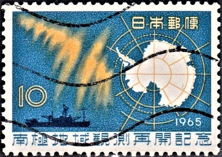 Japanese Antarctic Research Expedition 1965