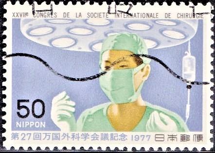 Societe Internationale de Chirurgie (ISS) : Surgeon in Operating Room