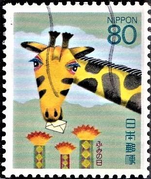 Kirin-no-Tegami (Giraffe's Letter)