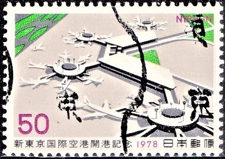 Tokyo Narita Airport : New Tokyo International Airport
