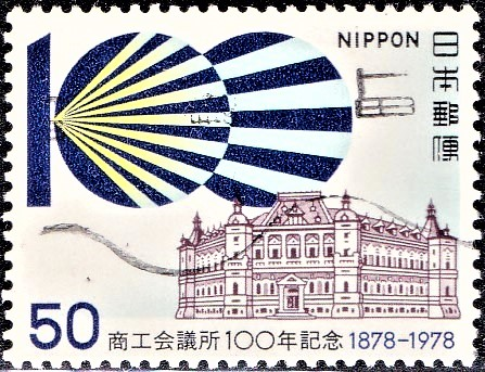 Japan Chamber of Commerce and Industry
