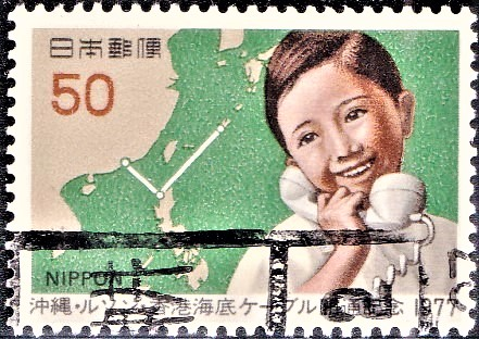 Child Using Telephone : Map of Okinawa-Luzon-Hongkong Cable Route