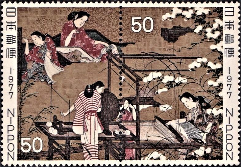 Weaving Scene : Japanese Painting