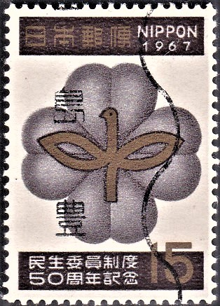 Japanese Social Welfare Services