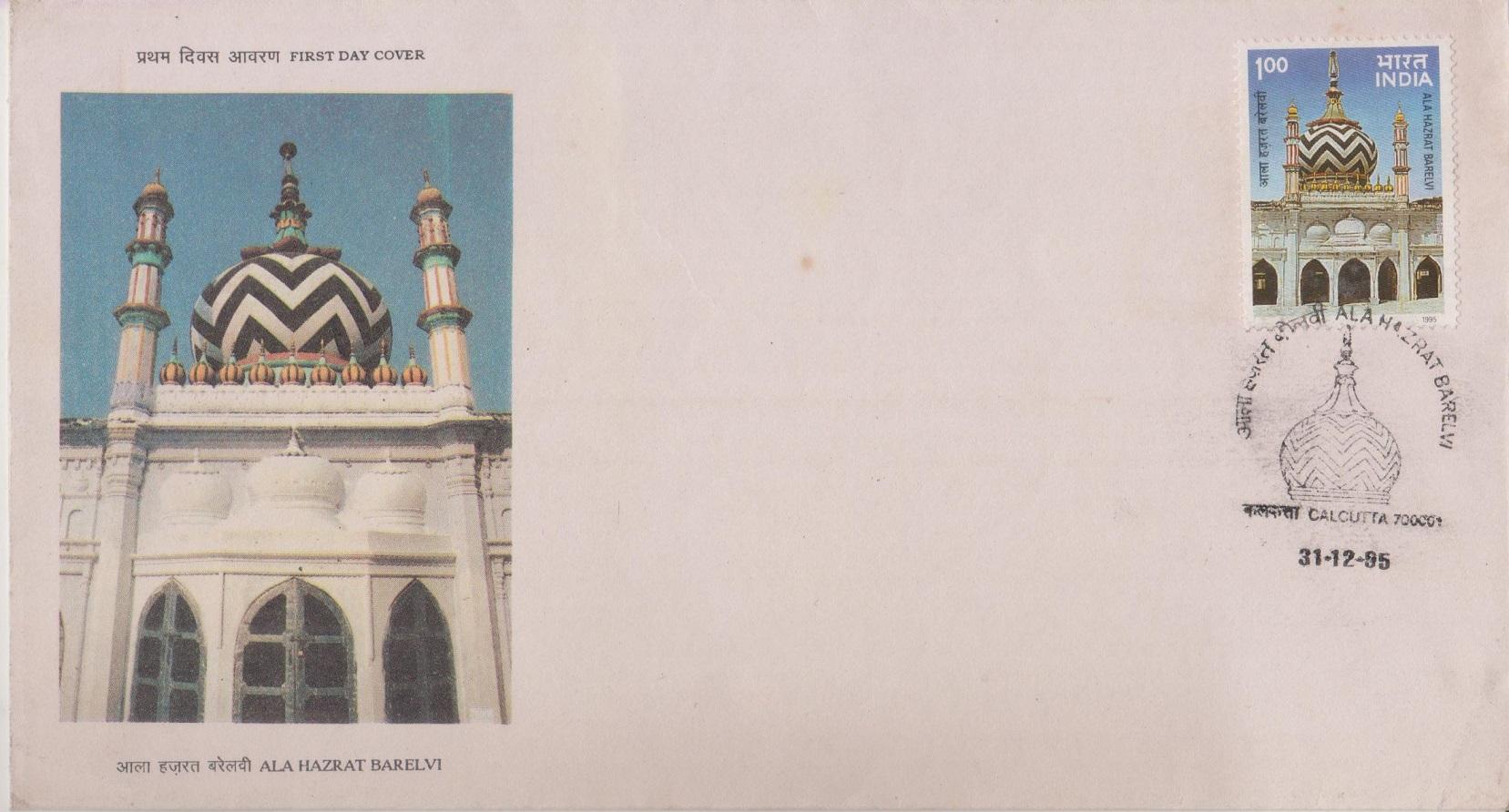 Tomb of Dargah-e-Ala Hazrat Barelvi (Ahmed Rida Khan)