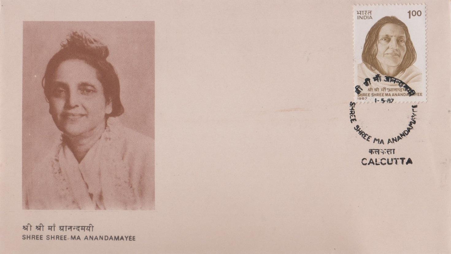 Anandamayi Ma (श्री माँ आनंदमयी)