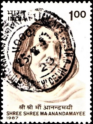 Nirmala Sundari Devi (নির্মলা সুন্দরী)
