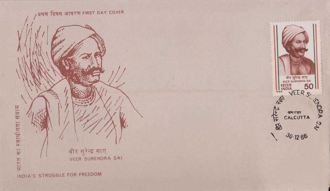 Veer Surendra Sai : Freedom Fighter of Sambalpur, Orissa