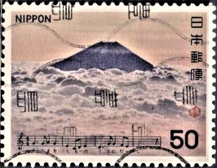 Mount Fuji : Volcano in Japan