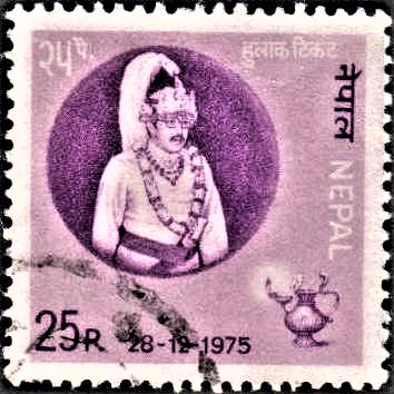 His Majesty King Birendra Bir Bikram Shah Dev