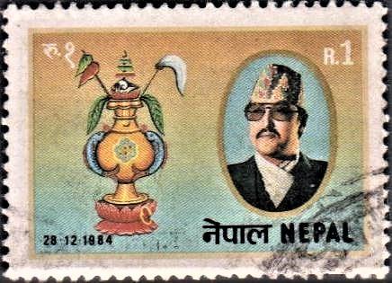 Bir Bikram Shah Dev of Nepal