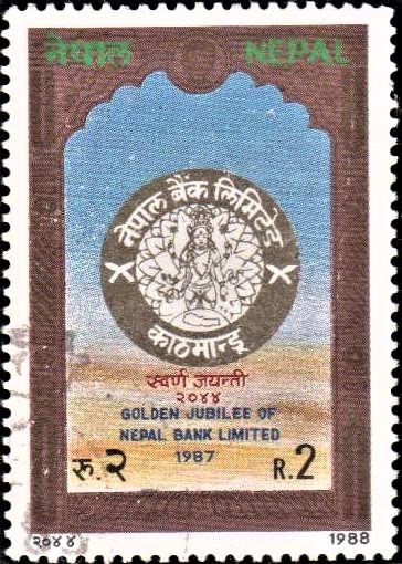NBL (नेपाल बैंक लिमिटेड) : First Commercial Bank of Nepal