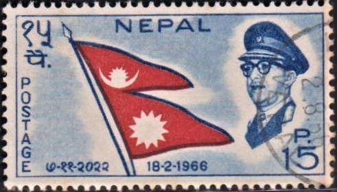 Nepal Rashtriya Diwas 2022 : King Mahendra & National Flag