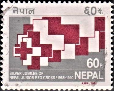 Nepal Youth Red Cross(NJRC) : Youth wing of Nepal Red Cross Society