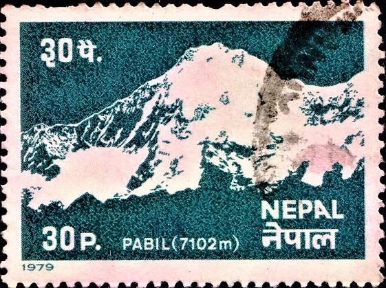 Ganesh Himal : गणेश हिमाल
