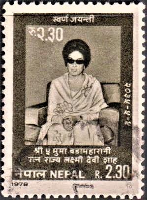 महेन्द्रपत्नी रत्न राज्यलक्ष्मी देवी