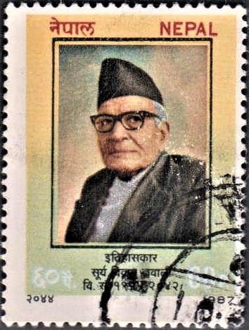 Itihaskar Surya Vikrama Jnavali