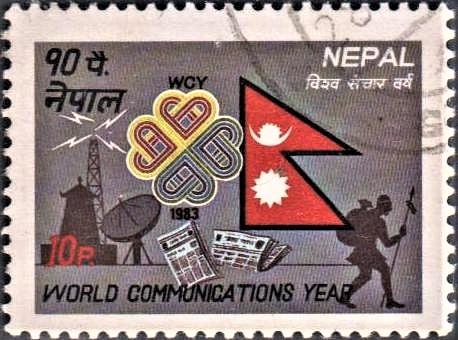 Development of Communications Infrastructures