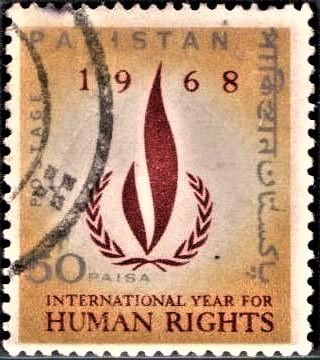 Pakistan Stamp 1968