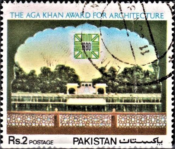 Shalimar Bagh (Gardens), Lahore