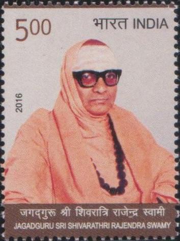 Karmayogi Jagadguru Dr. Sri Shivarathri Rajendra Mahaswamiji