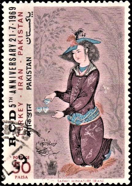 Reza Abbasi : Persian Miniaturist of Isfahan School