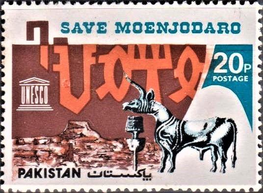 Mound of the Dead Men : UNESCO World Heritage Site