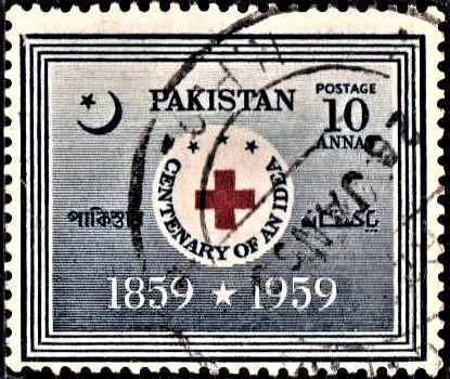 Pakistan Stamp 1959