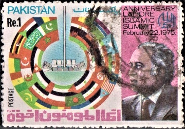 Former Prime Minister of Pakistan