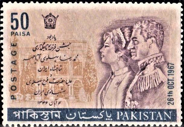 Shahanshah Aryamehr (last Shah of Iran) and Farah Pahlavi née Diba