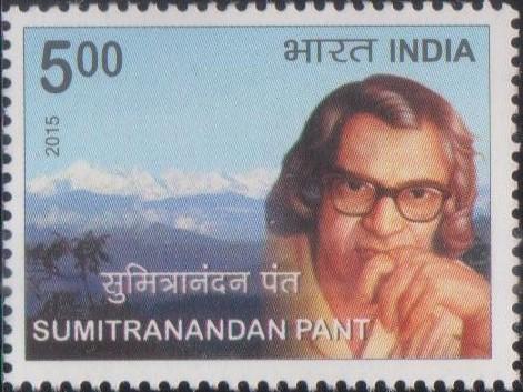 सुमित्रानंदन पंत : हिंदी साहित्य (छायावादी युग)