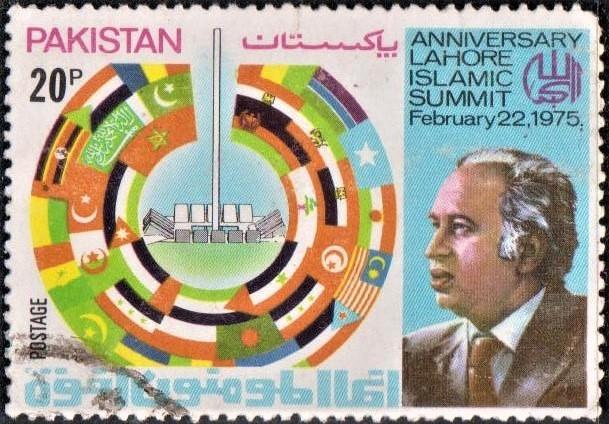 Lahore Islamic Summit 1975