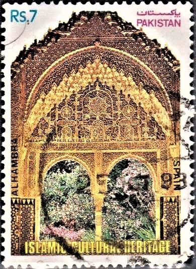 Al-Ḥamra (The Red One) : UNESCO World Heritage Site