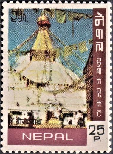 Bodhnath (Boudha), Kathmandu, Nepal