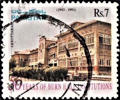 Army Burn Hall College (ABHC) : Pakistan Army Education Corps