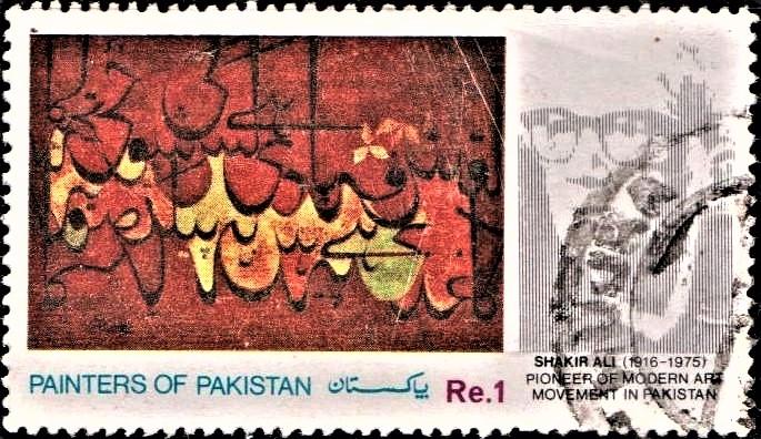 Modern Pakistani Artist : National College of Arts Lahore