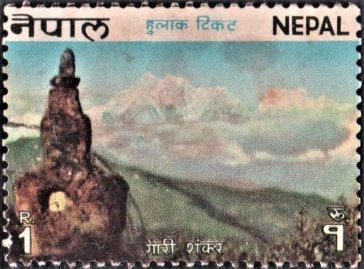 Second Highest Peak of Rolwaling Himal