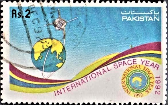 Pakistan's Space and Upper Atmosphere Research Commission (SUPARCO)