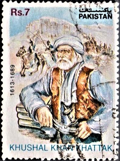 Khushal Baba (Pashto poetry) : National poet of Afghanistan