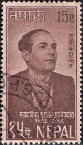 Laxmi Prasad Devkota (लक्ष्मीप्रसाद देवकोटा)